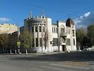 ЗАГС, улица Карла Маркса на фото Сызрани