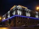 Кировэнерго, улица Карла Маркса на фото Кирова
