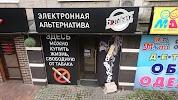 Электронная Альтернатива, Батальная улица, дом 62А на фото Калининграда