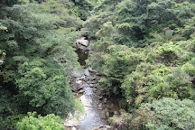 Hiji Waterfall, Kunigami-son, Japan
