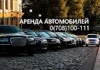 Автотур Прокат авто, улица Фатьянова, дом 3 на фото Бишкека