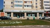 АК БАРС на фото Зеленодольска