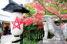 Seimei Shrine, Kyoto, Japan