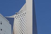 Alhamra tower and mall, Kuwait City, Kuwait