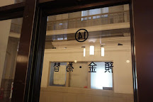 Former Bank of Japan Hiroshima, Hiroshima, Japan