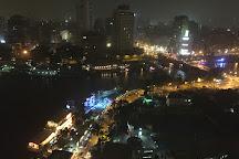 Casino Barriere El Gezirah - Le Caire, Cairo, Egypt