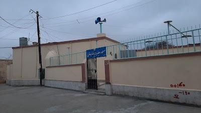 Etefaq Super Market