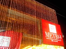 Metro Shoes By Nadeem Younis sahiwal