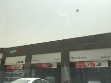 AutoPro dubai UAE