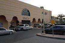 Seef Mall, Manama, Bahrain