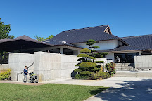 Morikami Museum & Japanese Gardens, Delray Beach, United States