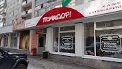 Помидор, Вольская улица, дом 16 на фото Саратова
