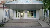 Детская Поликлиника № 2, переулок Татаркина на фото Шахт