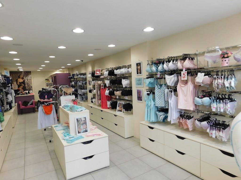 Фото город Лесковац: Mystic - Bonatti Underwear