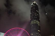 Duk Ling Ride, Hong Kong, China