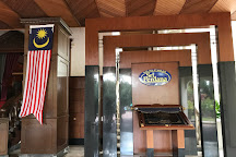 Galeria Sri Perdana, Kuala Lumpur, Malaysia