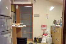 The Gotoh Museum, Setagaya, Japan