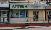 Соната, бульвар Строителей на фото Кемерова