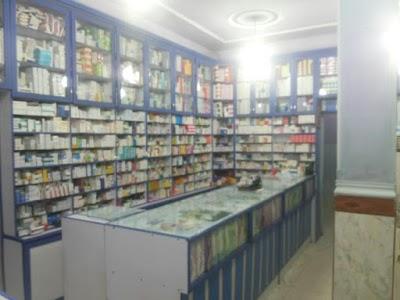 Moslim Pharmacy