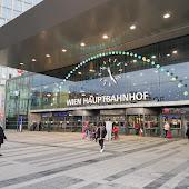 Автобусная станция  Vienna Vienna Central Station