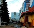 Стоматологическая клиника Симфония улыбки, улица Доваторцев на фото Ставрополя