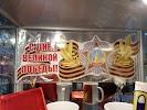 Agfa на фото Новомосковска