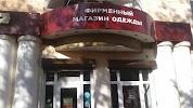 СИНАР, сеть магазинов одежды, Октябрьская улица на фото Улана-Удэ