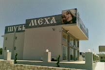 Imperial Furs, Hersonissos, Greece