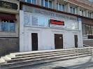 Институт горного дела УрО РАН, улица Тургенева на фото Екатеринбурга
