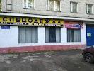 Спецодежда, Кооперативная улица на фото Щёлкова