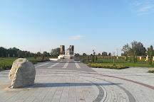 Hungarian-Turkish Friendship Park, Cserto, Hungary