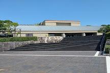 Shizuoka Prefectural Museum of Art, Shizuoka, Japan