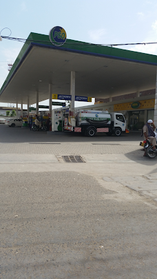 PSO Petrol & Gas Satation sialkot