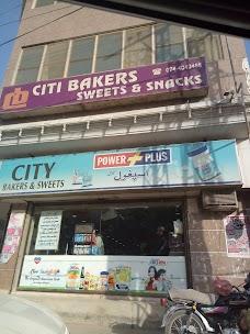 City Bakers larkana