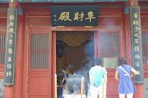 Dong Yue Miao (Dongyue Temple), Beijing, China