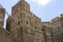 Bab al-Yemen, Sanaa, Yemen