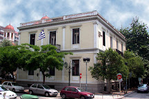 Museum of the Macedonian Struggle, Thessaloniki, Greece