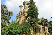 Chiesa Russa Ortodossa Della Nativita, Florence, Italy