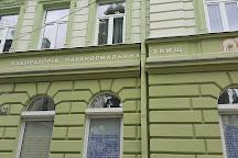 Arsenal Museum, Lviv, Ukraine