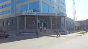 Научно-клинический центр оториноларингологии