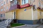 Сквер, Алтайская улица, дом 187А на фото Рубцовска
