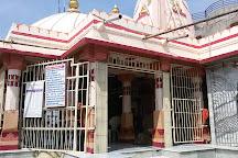 Kuber Bhandari Temple, Vadodara, India