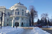 Sumy Local Lore Museum, Sumy, Ukraine
