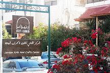 Artisana Jordan Arts and Crafts Center, Amman, Jordan