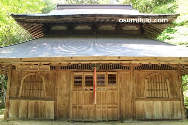 Daitokuji Sanshu Temple