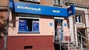 Восточный экспресс банк, Батальная улица, дом 43 на фото Калининграда