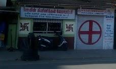 S.S. Jain Dispensary ooty