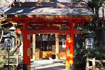 Atago Shrine, Minato, Japan