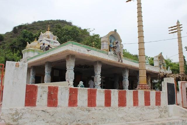 Sagar Nagar