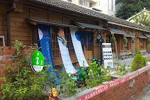 Blueprint Culture & Creative Park, West Central District, Taiwan